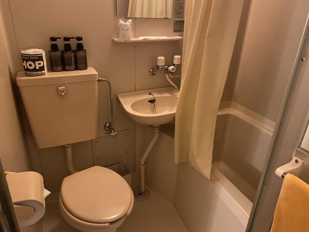上山田グリーンプラザホテル-トイレ